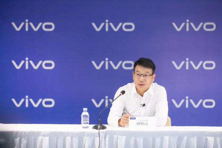 vivo ISP V1 Hu Baishan