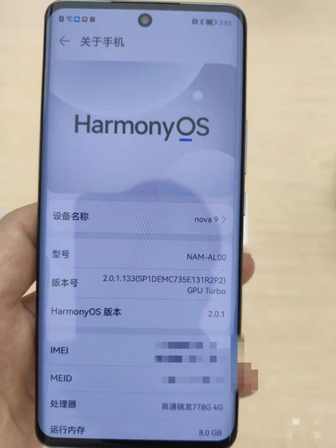 Nova 9 HarmonyOS