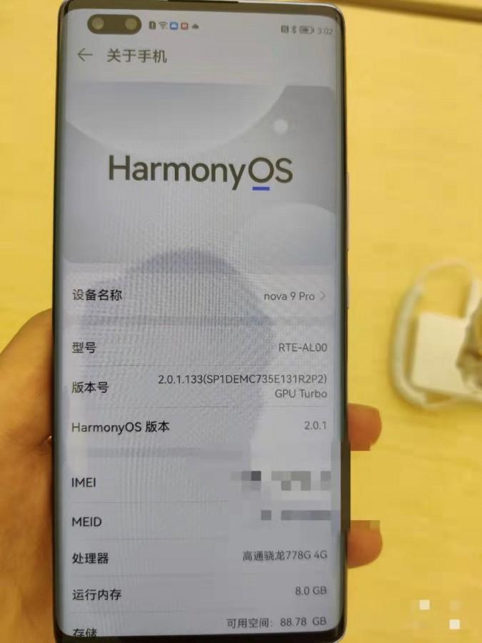 Nova 9 Pro HarmonyOS