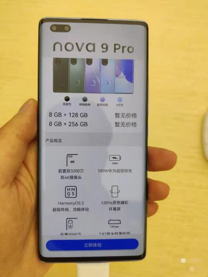 Nova 9 Pro