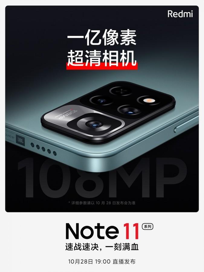 redmi note 11 1080 MP